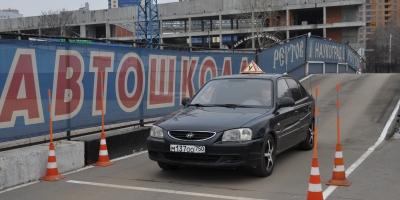 Автопарк Автошкола ABCDE в Реутове